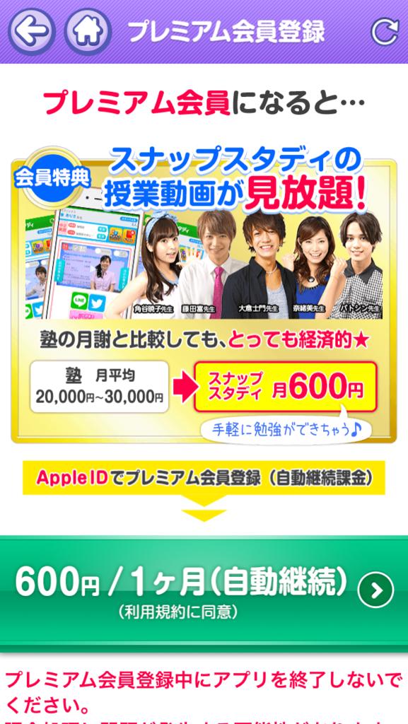 f:id:kakashigoto:20160907220023p:plain