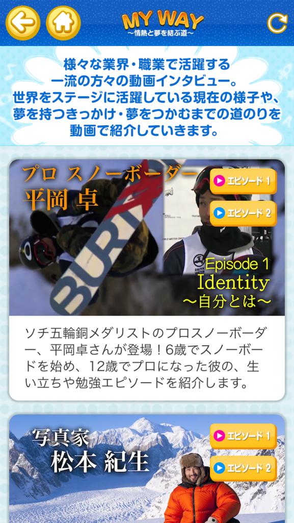 f:id:kakashigoto:20160907222330p:plain
