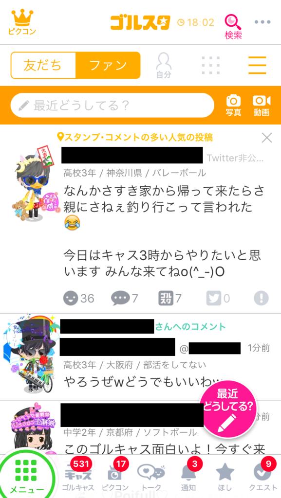 f:id:kakashigoto:20160907225551p:plain