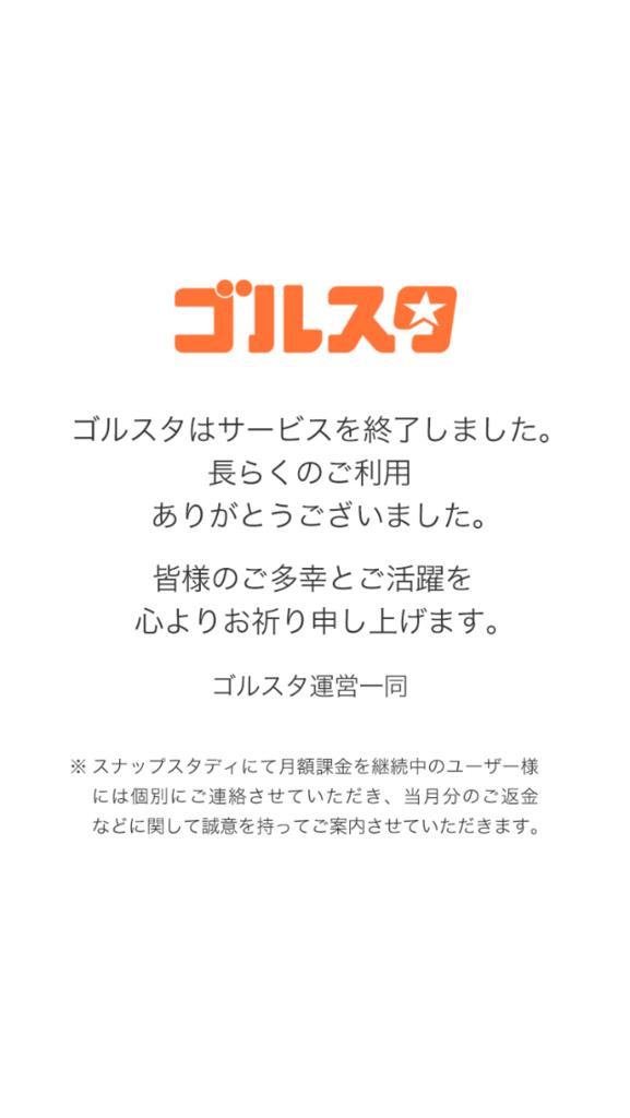 f:id:kakashigoto:20160907230107p:plain