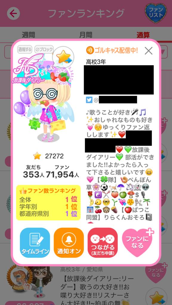 f:id:kakashigoto:20160907233213p:plain