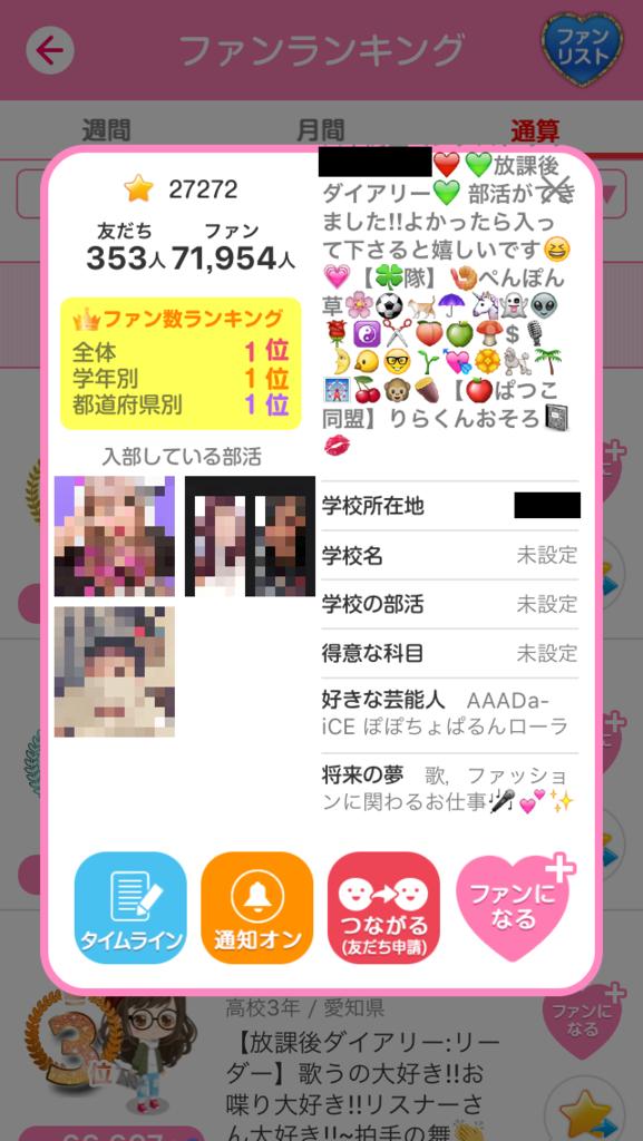 f:id:kakashigoto:20160907233228p:plain