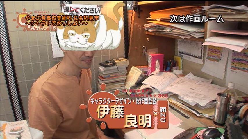 f:id:kakashigoto:20161103213948j:plain