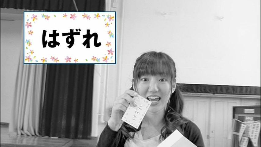 f:id:kakashigoto:20161103214934j:plain