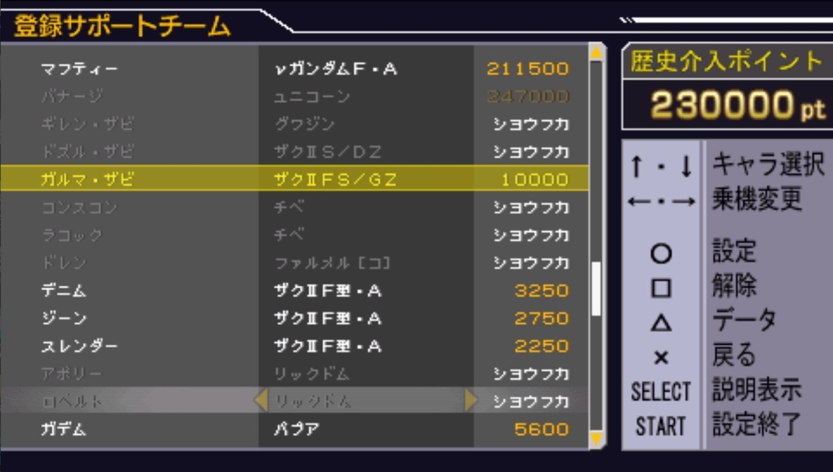 f:id:kakasiDX:20200124023142j:plain