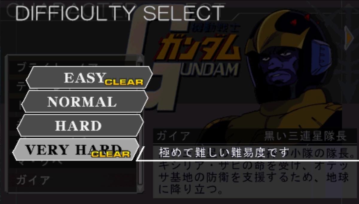 f:id:kakasiDX:20200301054106j:plain