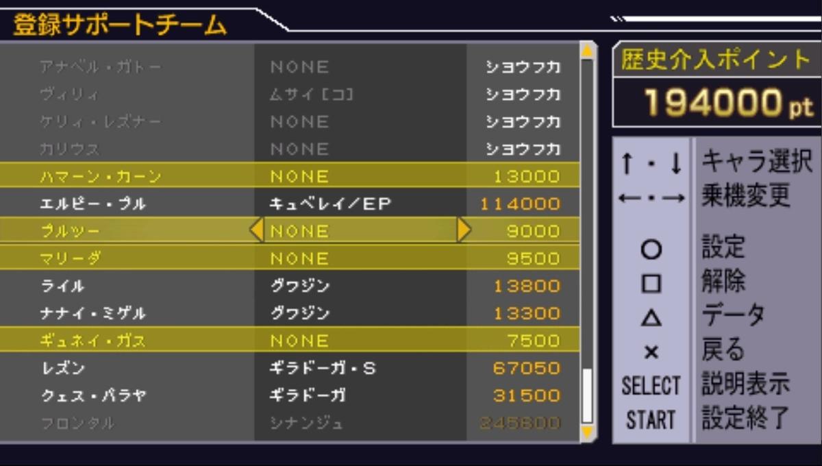 f:id:kakasiDX:20200305220427j:plain
