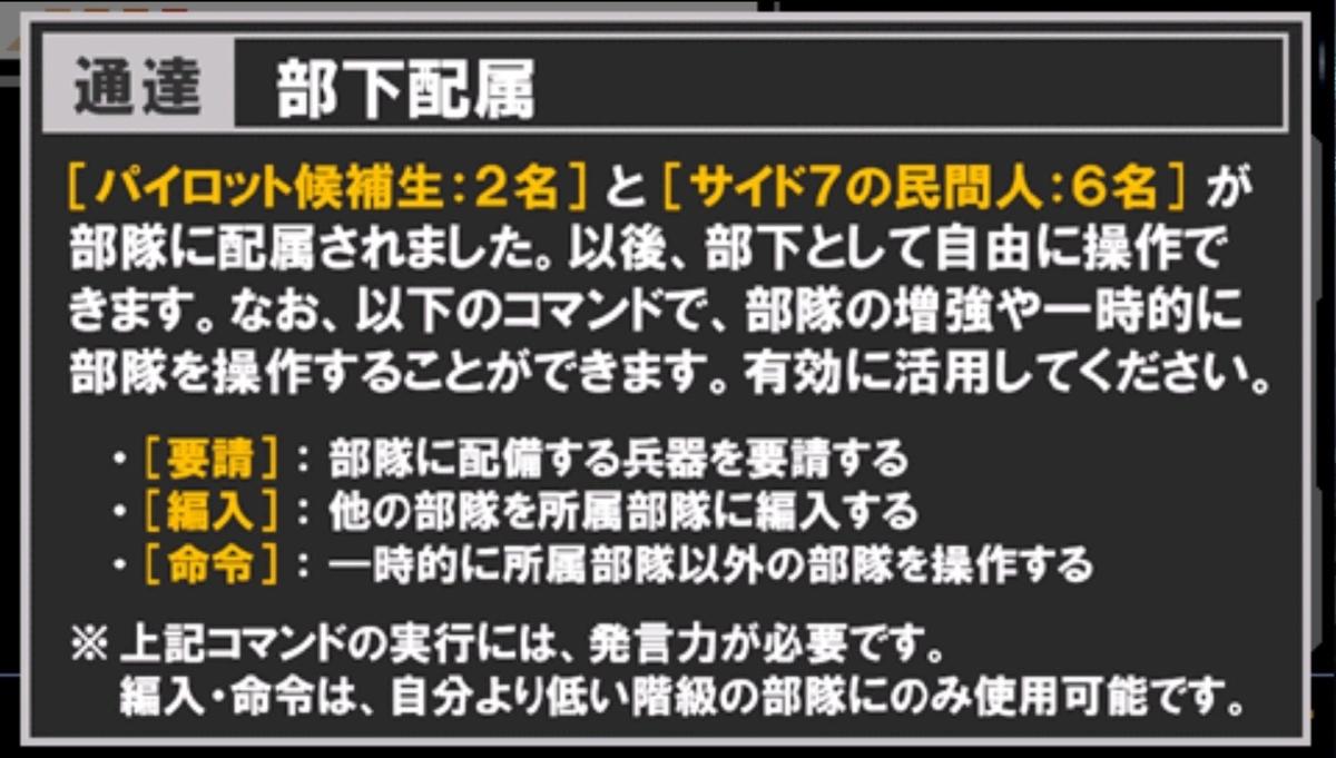 f:id:kakasiDX:20200308021012j:plain