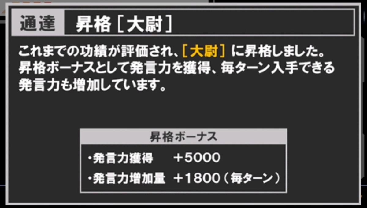 f:id:kakasiDX:20200309012338j:plain