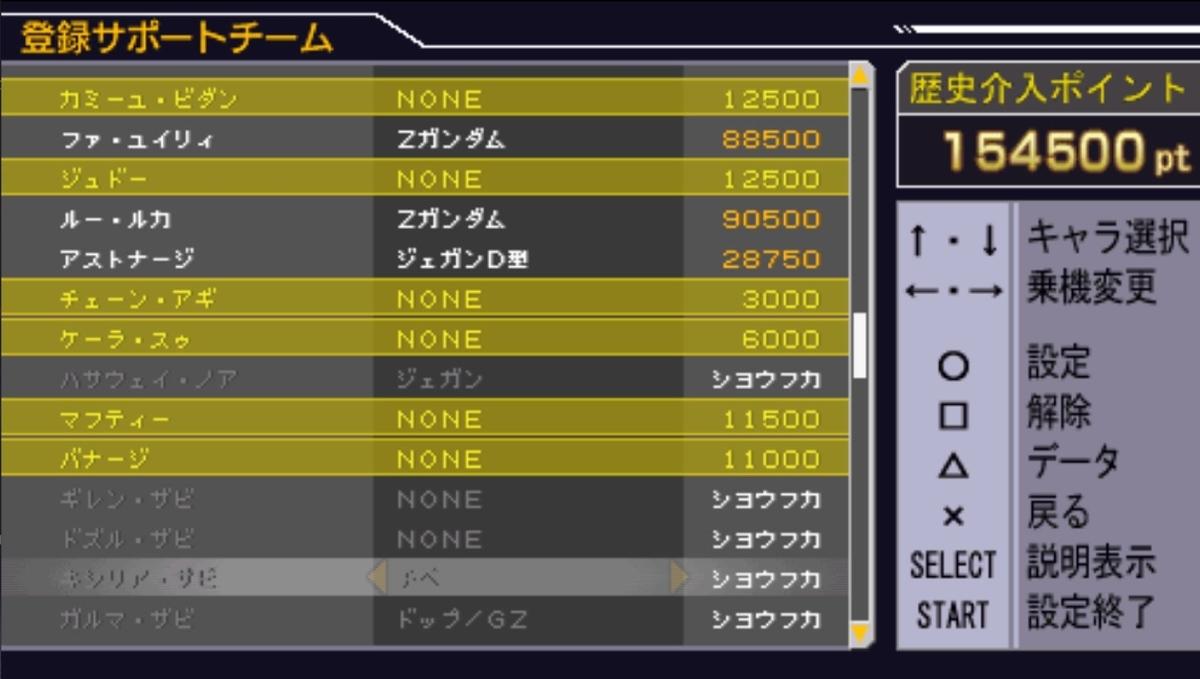 f:id:kakasiDX:20210418130857j:plain