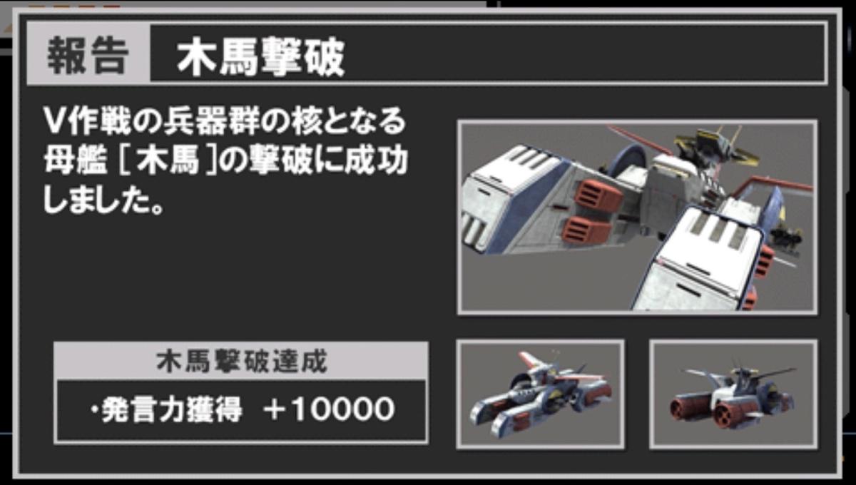 f:id:kakasiDX:20210421101128j:plain