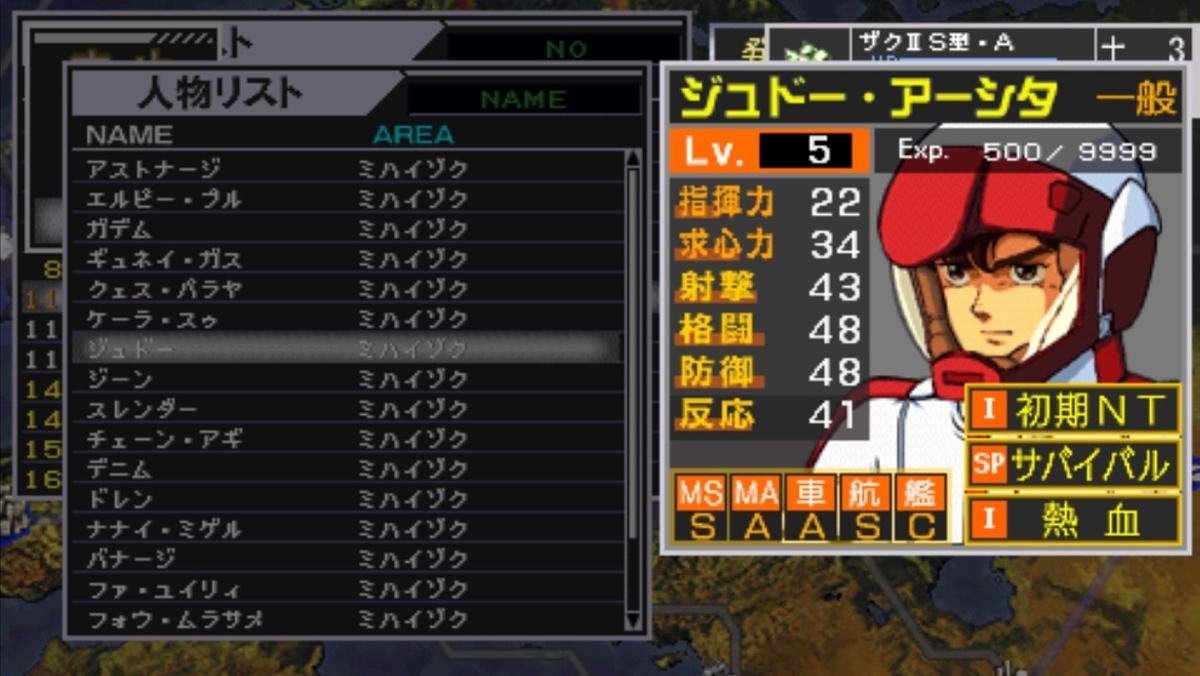 f:id:kakasiDX:20210425121739j:plain