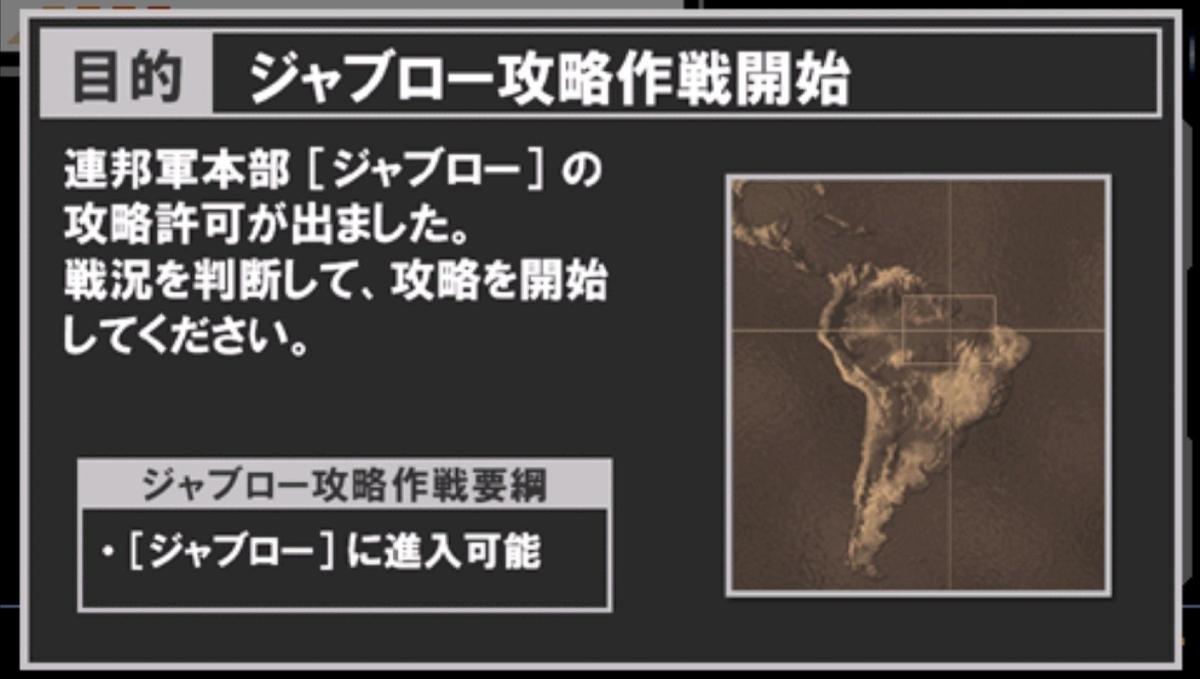 f:id:kakasiDX:20210515215950j:plain