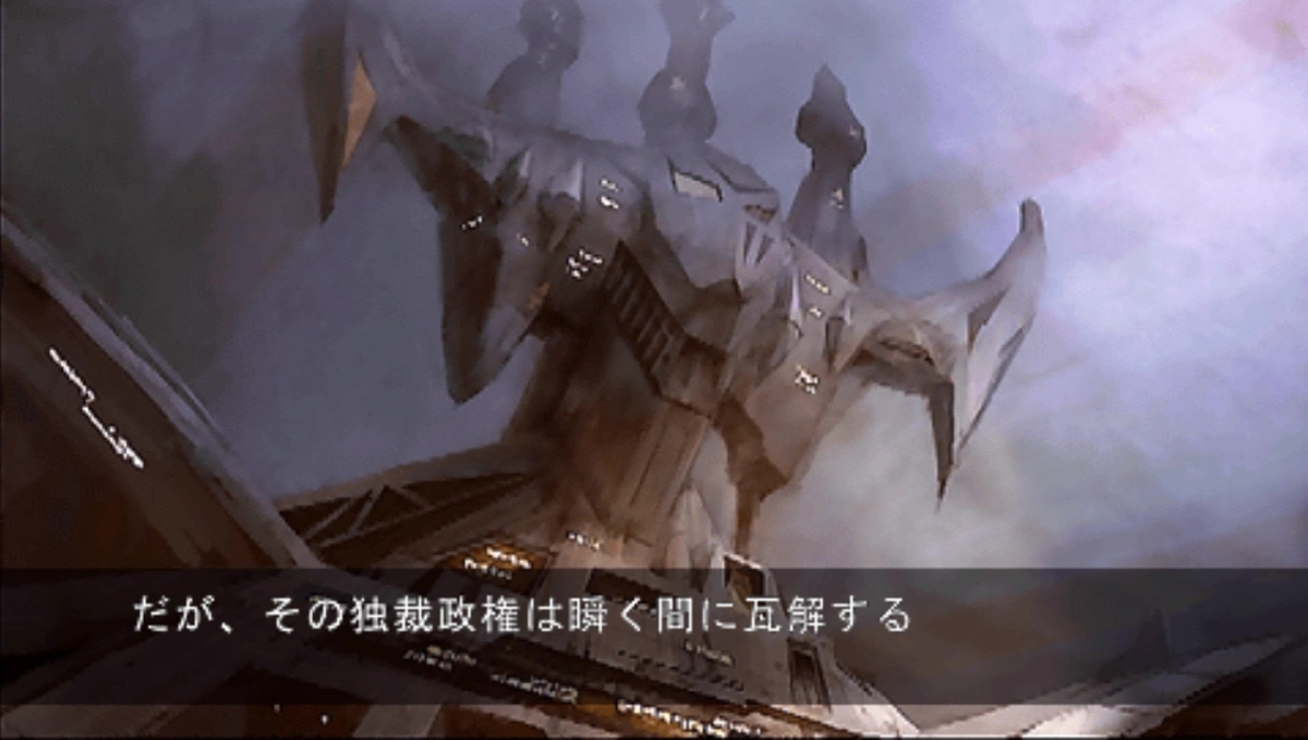 f:id:kakasiDX:20210526073350j:plain