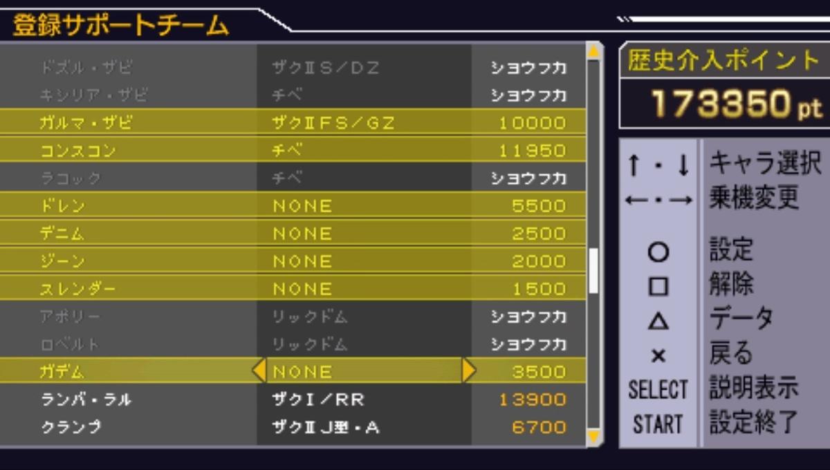 f:id:kakasiDX:20210619131217j:plain