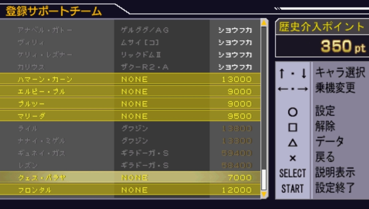 f:id:kakasiDX:20210619131732j:plain