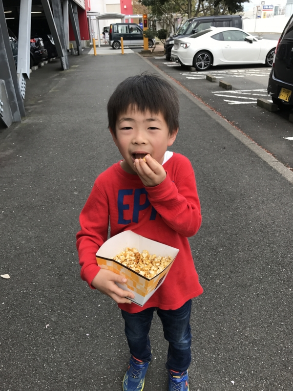 f:id:kakasora105:20170416112345j:image:w360