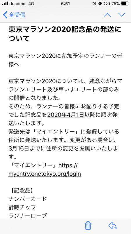 20200219065421
