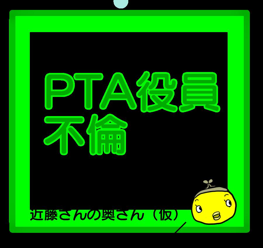f:id:kake-bo:20190310152255p:plain