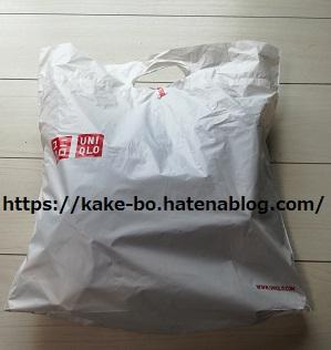f:id:kake-bo:20190310202043j:plain