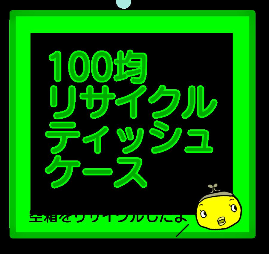 f:id:kake-bo:20190323131520p:plain