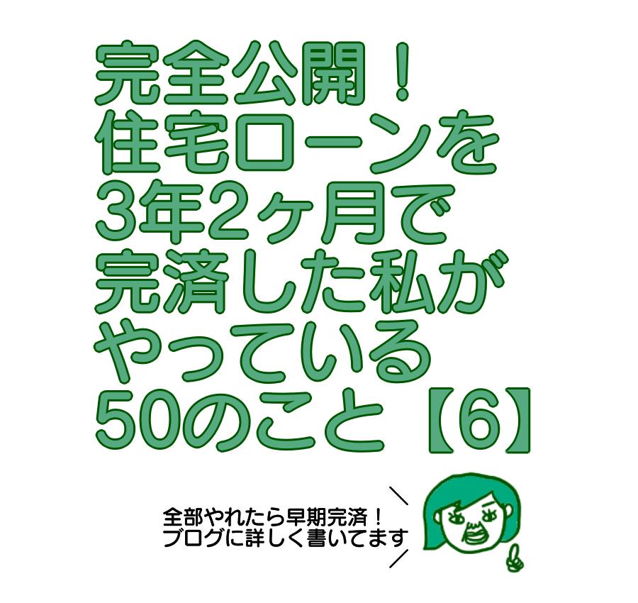 f:id:kake-bo:20190407204816p:plain