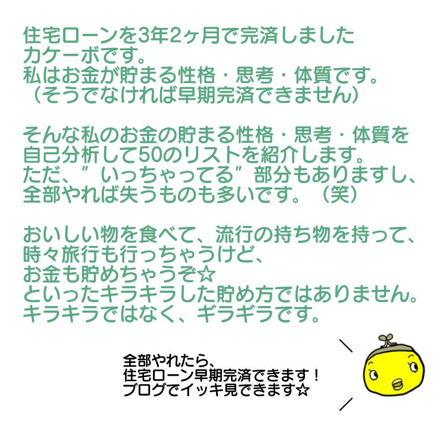 f:id:kake-bo:20190407204838p:plain