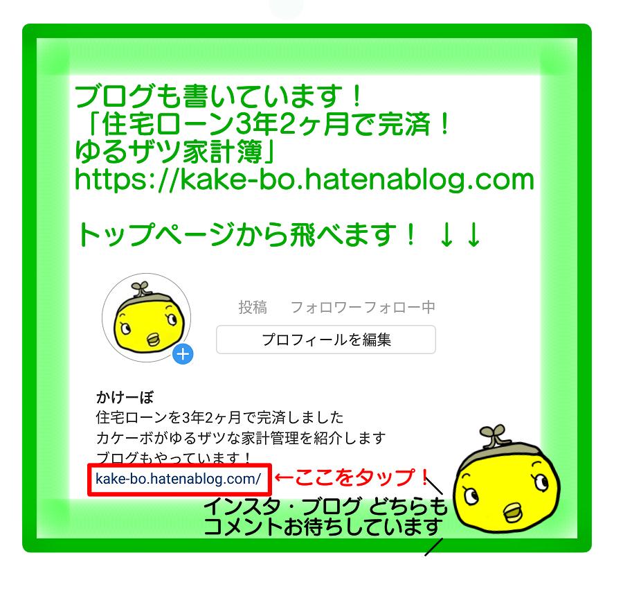 f:id:kake-bo:20190407204914p:plain