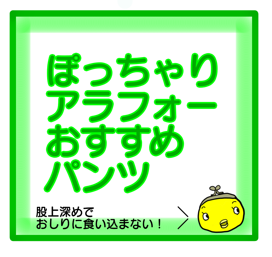 f:id:kake-bo:20190417202836p:plain