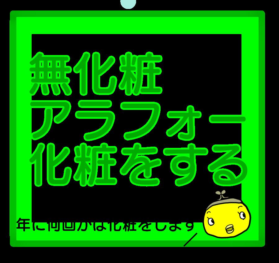 f:id:kake-bo:20190508214016p:plain