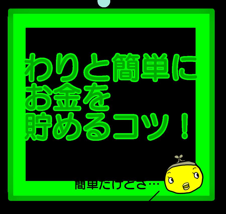 f:id:kake-bo:20190516195127p:plain