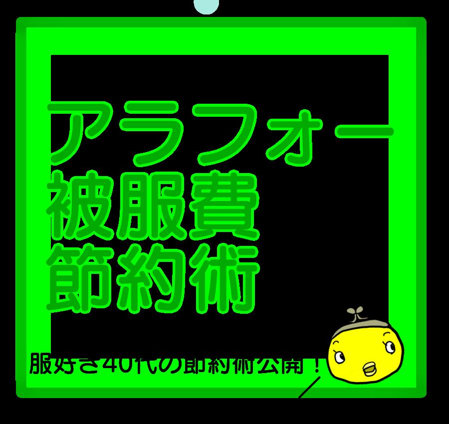 f:id:kake-bo:20190625204246p:plain
