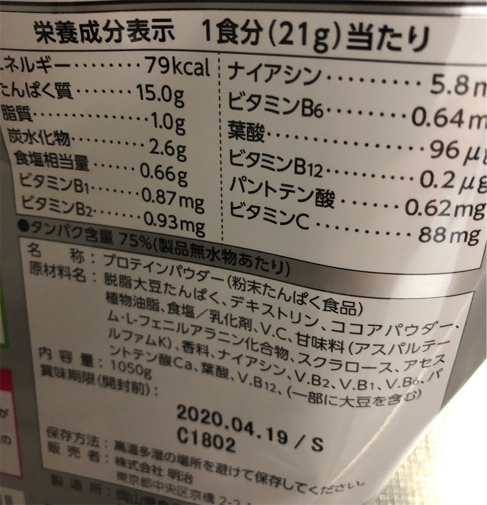 f:id:kakegawakodama:20190228220154j:image
