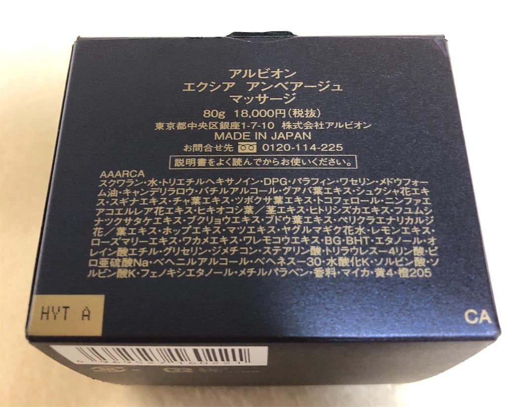 f:id:kakegawakodama:20190312204639j:image