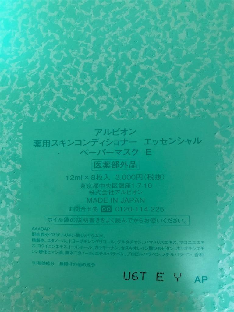f:id:kakegawakodama:20190312204832j:image