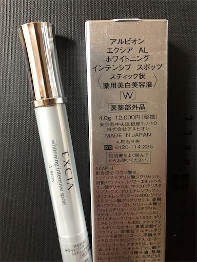 f:id:kakegawakodama:20190407231109j:image