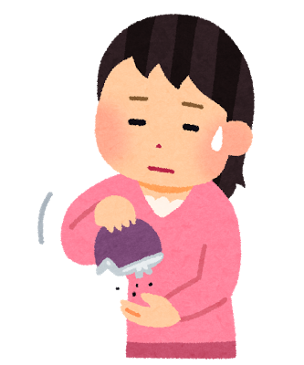 f:id:kakeibo-mana:20180227124344p:plain