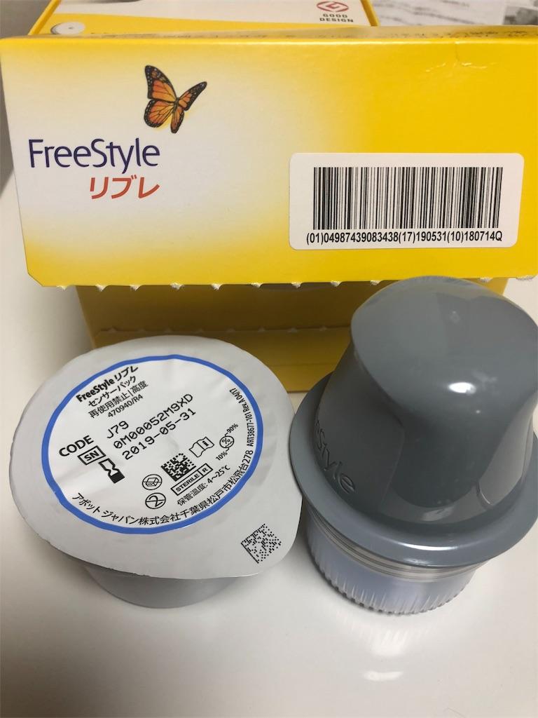 f:id:kakeibo-mana:20181105195738j:image