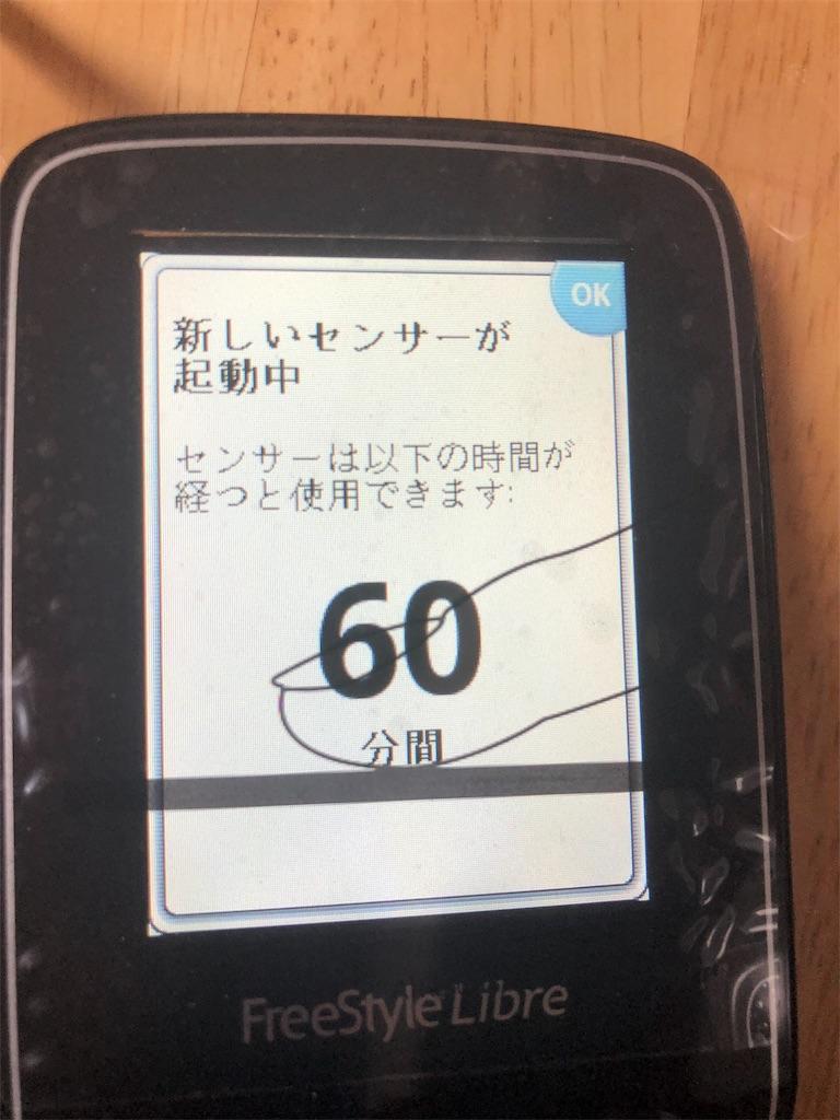 f:id:kakeibo-mana:20181105200232j:image
