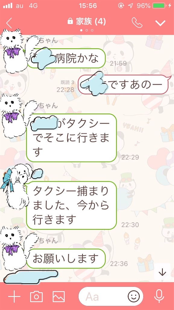 f:id:kakeibo-mana:20181123160934j:image