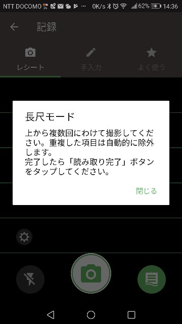 f:id:kakeibo500yome:20190109144412j:image