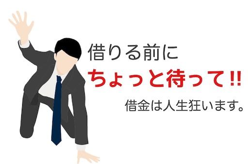 f:id:kakeibo_0510:20191102122654j:image