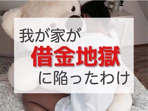 f:id:kakeibo_0510:20191104051052j:image