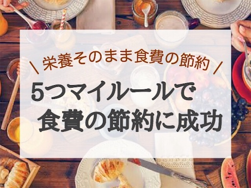 f:id:kakeibo_0510:20191104174927j:image