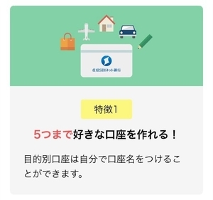 f:id:kakeibo_0510:20191110101433j:plain