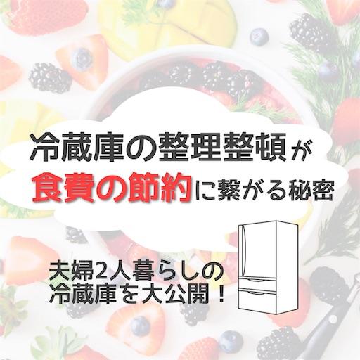 f:id:kakeibo_0510:20191125130044j:image
