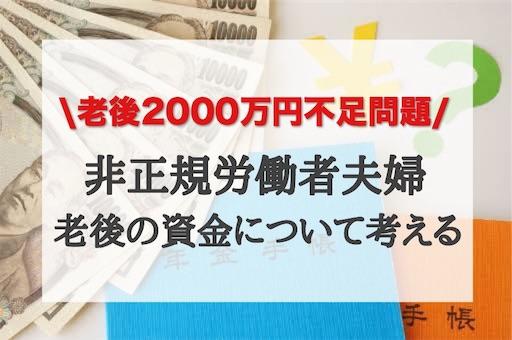 f:id:kakeibo_0510:20191202161727j:image