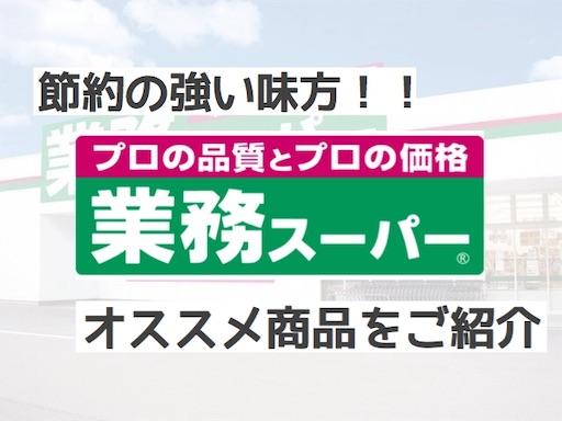 f:id:kakeibo_0510:20191202173906j:image