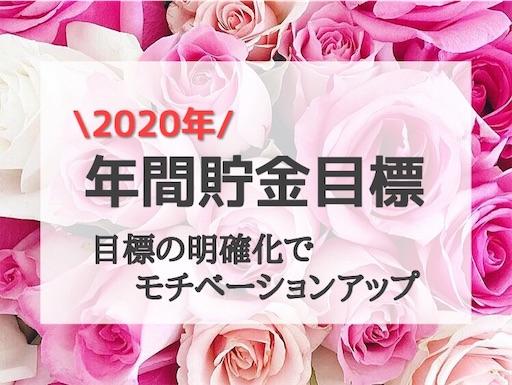 f:id:kakeibo_0510:20191209165750j:image