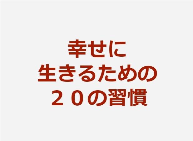 f:id:kakenpelo:20200602000913j:plain